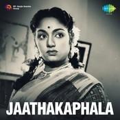 Jaathakaphala Songs