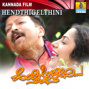 Hendthigelthini (Original Motion Picture Soundtrack) Songs