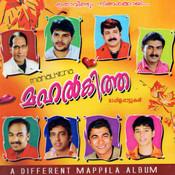 Mehalkitha Songs