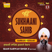 Sukhmani Sahib Katha Vol 13 Songs