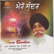 Mere Sunder Songs
