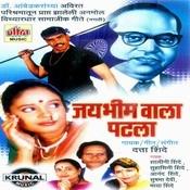 Jaibhimwala Patla Songs