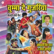Chumma De Gujariya Songs