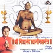 Shree Nityanand Swami Aarti   Song