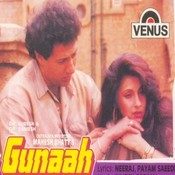Ek Bhalu Ki Suno Kahani- 2 MP3 Song Download- Gunaah Ek