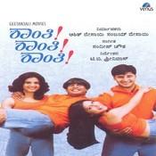 Shanti- Shanti- Shanti Songs