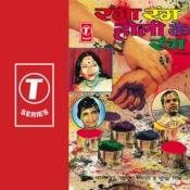 Ranga Rang Holi Ke Rang Songs
