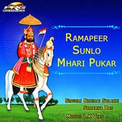 Ramapeer Sunlo Mhari Pukar Songs