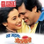 Kha Gayila Othlali Songs