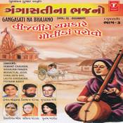 Gangasati Na Bhajano Songs