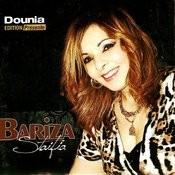 Rana Djinak Songs