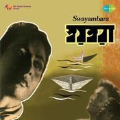 Swayambara Songs