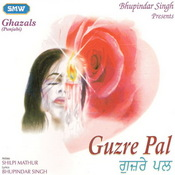 Guzre Pal Songs