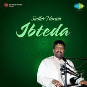 Sari Nagari Mein Mach Gaya Halla - Geet Song