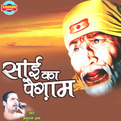 Sai Ka Paigam Songs