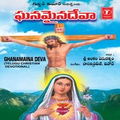 Ghanamaina Deva Songs