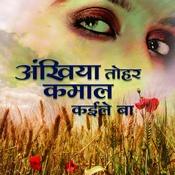 Ankhiya Tohar Kamaal Kaile Baa Songs
