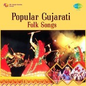 Popular Gujarati Folk Songs Songs