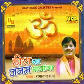 Heera So Janam Gavaayo Songs