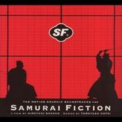 The Motion Graphic Soundtracks For Samurai Fiction Songs