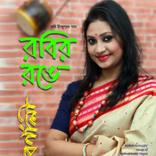 nil digante mp3 song