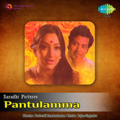 Pantulamma Songs