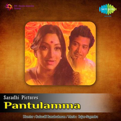 Pantulamma 1977 mp3 songs download.