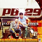 PB 29 Song