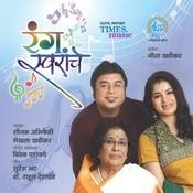 Abhalacha Rang Saang Song