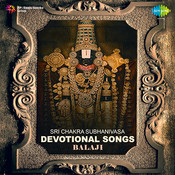 Sri Chakra Subhanivasa MP3 Song Download- Sri Chakra