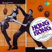 Hong Kong Songs