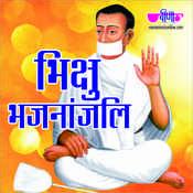 Bhikshu Bhajnanjali Songs