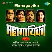 Mahagayika Bhag 2 Songs