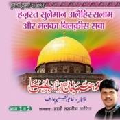 Hazrat Suleman Allehissalaam Aur Malka Bilkis Saba Songs
