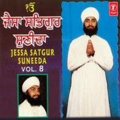 Jessa Satgur Suneeda Songs