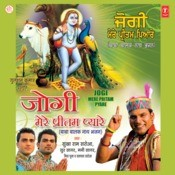 Jogi Mere Preetam Pyare Songs
