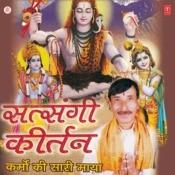 Karmo Ki Saari Maya Songs