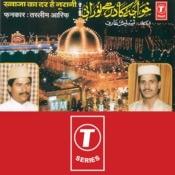 Khwaza Ka Dar Hai Noorani Songs