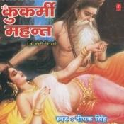 Kukarmi Mahant Songs