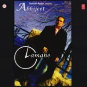 Lamahe Songs