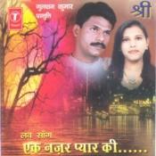 Ek Najar Pyar Ki Songs