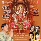 Maa Ki Sawari Aai Hai Songs