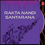 Rakta Nandi Santarana Songs