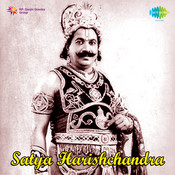 Satya Harishchandra Songs