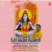 Hara Hara Shiva Shiva MP3 Song Download- Om Namah Shivaya