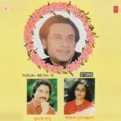 Bangla song download free: kishore kumar bengali mp3 songs.