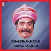 Dangernan Makkalu - Part 1 Song