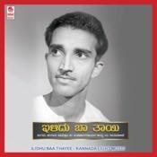 Ananthadim Diganthadim Song