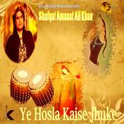 yeh hosla shafqat amanat ali khan mp3