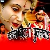 Dekha Na Kaisan Aail Samiya Song